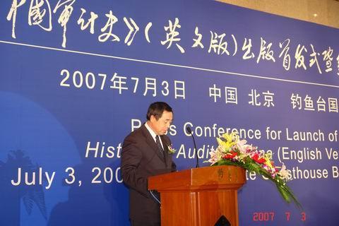 英文版的出版过程中,始终得到了中国审计署副审计长令狐安先生,刘家义