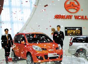 中国车成莫斯科车展焦点