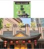 百帝园正统韩国料理