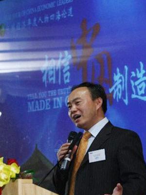 施正荣:中国制造已经有不一样的含义