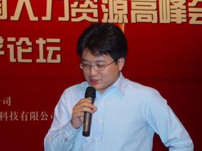 图文:阿里巴巴副总裁邓康明演讲