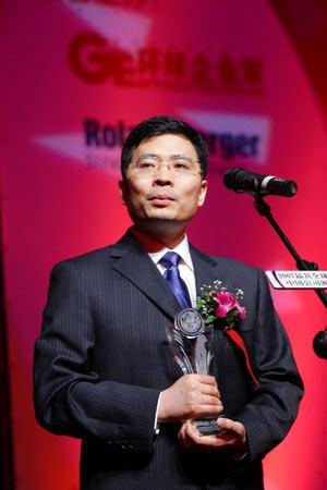 """罗兰·贝格咨询公司联合主办的""""2007最具全球竞争力中国公"""
