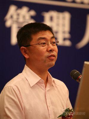 图文:创维集团人力资源总监毕波发言
