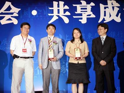 图文:第七届未来之星领奖第六组