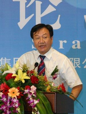 图文:商务部副部长姜增伟讲话