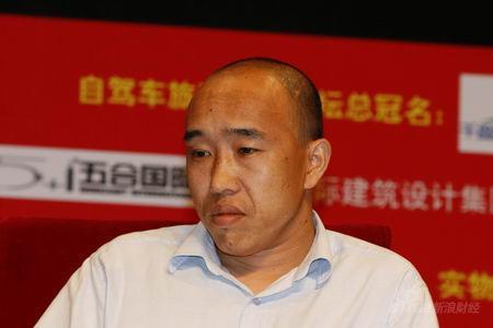 图文:亚洲商港副总裁符德坤演讲