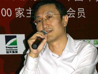 图文:华夏时报总编辑水皮