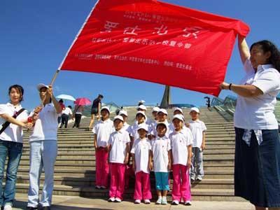 图文:营旗传授到爱心小学老师手中
