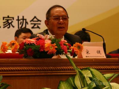 图文:原国务委员中国工程院荣誉院长宋健
