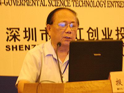 图文:国家科技部特聘专家邹祖烨