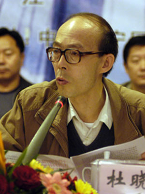 嘉宾:中国社会科学院农村发展研究所杜晓山