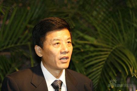 图文:中国五矿集团公司总裁周中枢发言