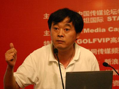 图文:歌华有线副总经理运营总监罗小布