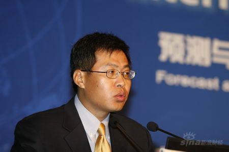 图文:中国证监会研究中心主任祁斌发言