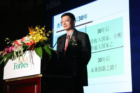 图文:中国经济研究中心研究员王一江