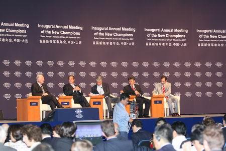 图文:网络化世界中的全球成长型公司论坛全景
