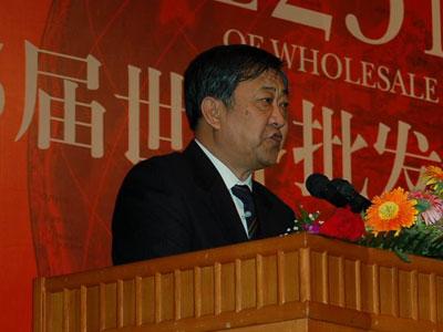 图文:商务部部长助理黄海