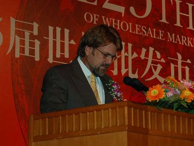 图文:世界批发市场联合代表大会开幕式