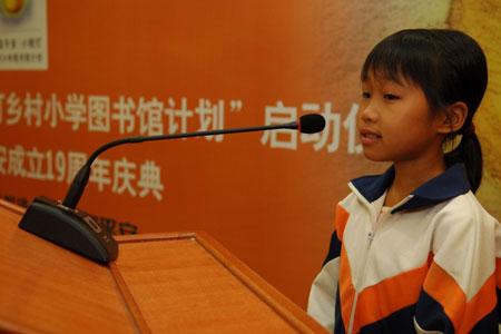 图文:受赠学校学生代表发言