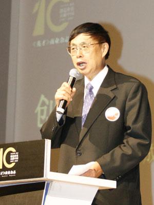 图文:中国人民对外友好协会会长陈昊苏致辞