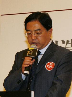 图文:中国银行北京分行行长助理臧新军致辞
