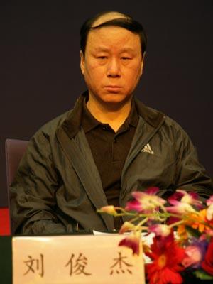 图文:北京证监局主任刘俊杰