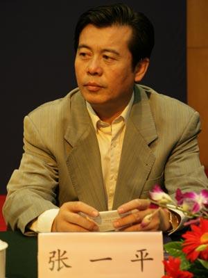图文:北京市中小企业服务中心主任张一平