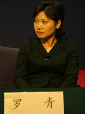 图文:北京保监局主任罗青