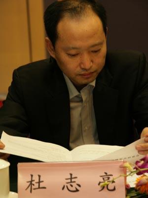 图文:北京银行业协会常务副会长杜志亮