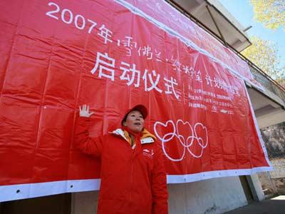 冠军志愿者马燕红讲述五环的意义