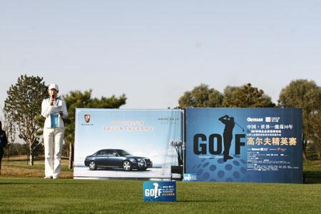 图文:央视著名主持人蒋璐阳宣布高尔夫比赛开始