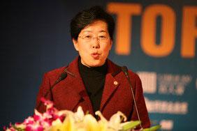 图文:中国红十字会副会长苏菊香女士致辞
