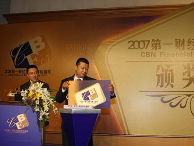 图文:凌云刷金卡刷出十佳保险公司及单项奖