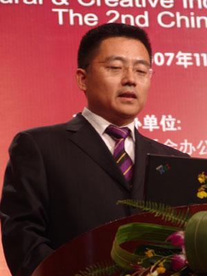赵云伟:文化创意的产业化的文化意义