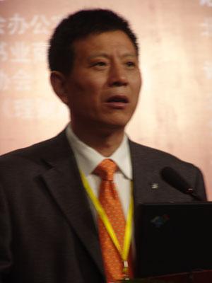 第二届文博会投融资论坛嘉宾蒋献国
