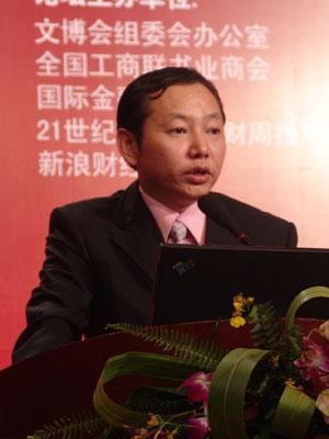 李伟生:动漫产业发展离不开知识产权的保护