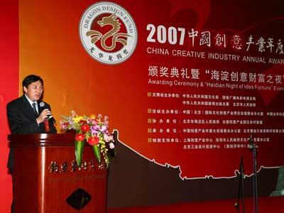国贸促进委员会北京副分会长储祥银致词