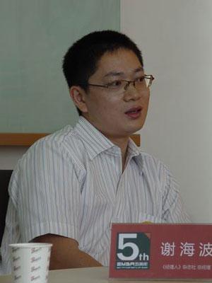 李从东谢海波曹章武谈中国EMBA发展实录(4)