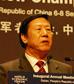 戴相龙,中国天津市市长