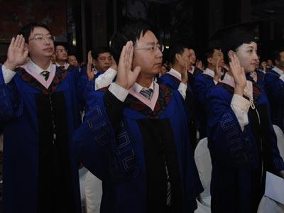 图文:学员宣誓