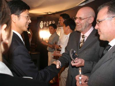 中信京城俱乐部联名信用卡问世