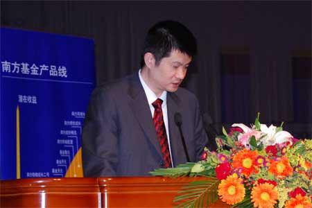 图文:南方基金全国社保投资管理部总监李海鹏