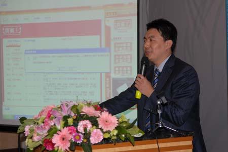蒋俊国:投资基金的正确方法