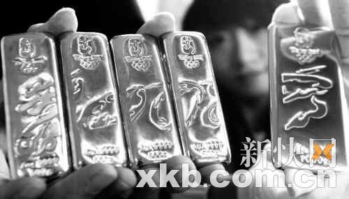 """""""北京奥运金""""本色系列第四组今上市"""