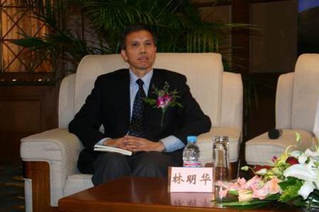 中航集团总经理助理林明华
