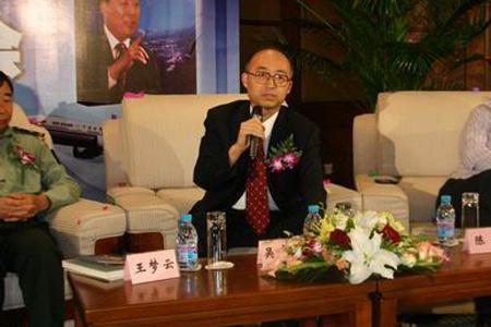 北京大学副校长吴志攀