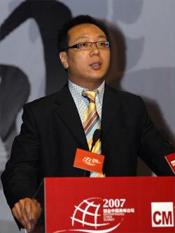 18日吕传明刘纪鹏聊《当代经理人》成长中国年会