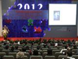 第四届全球商学院院长论坛