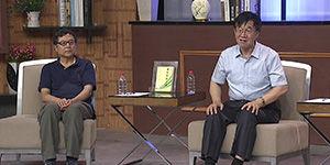 韦森李炜光聊聊税收与法制