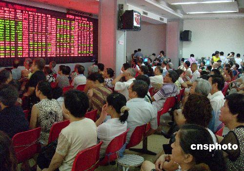 中国股市上证综指周一早盘突破5300点大关